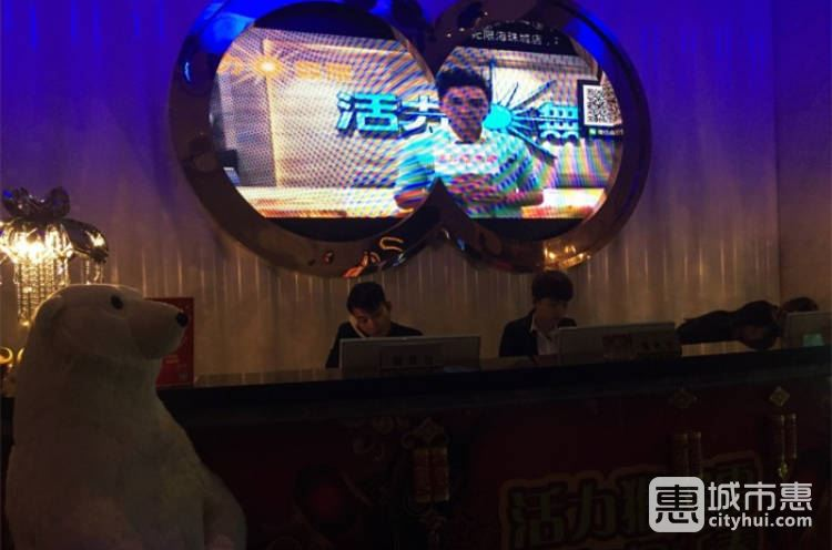 广州自助餐ktv_【广州KTV排名】2020广州最好十大KTV排行榜推荐TOP10-城市惠
