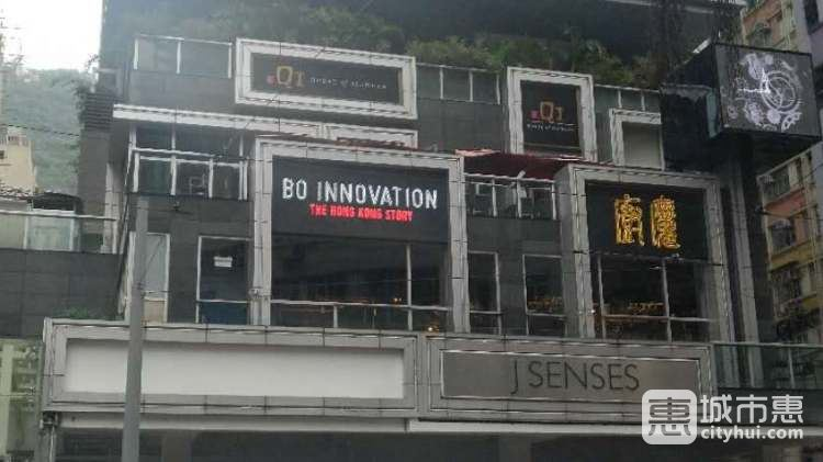 厨魔Bo Innovation